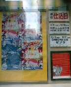 05-09-28_11-15.jpg